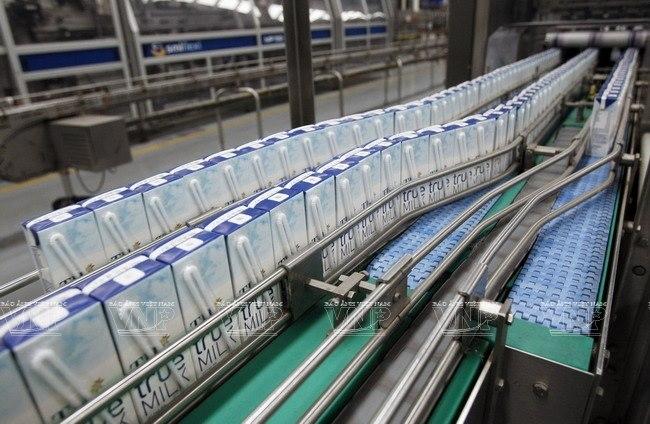 [Nghệ An] Nhà máy sữa TH Tuyển dụng CN Thực phẩm