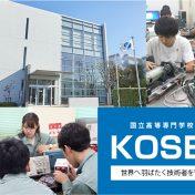 Làm việc với Trưởng dự án Kosen Cơ sở Thanh Hóa – Trường Đại học Công nghiệp TP.HCM